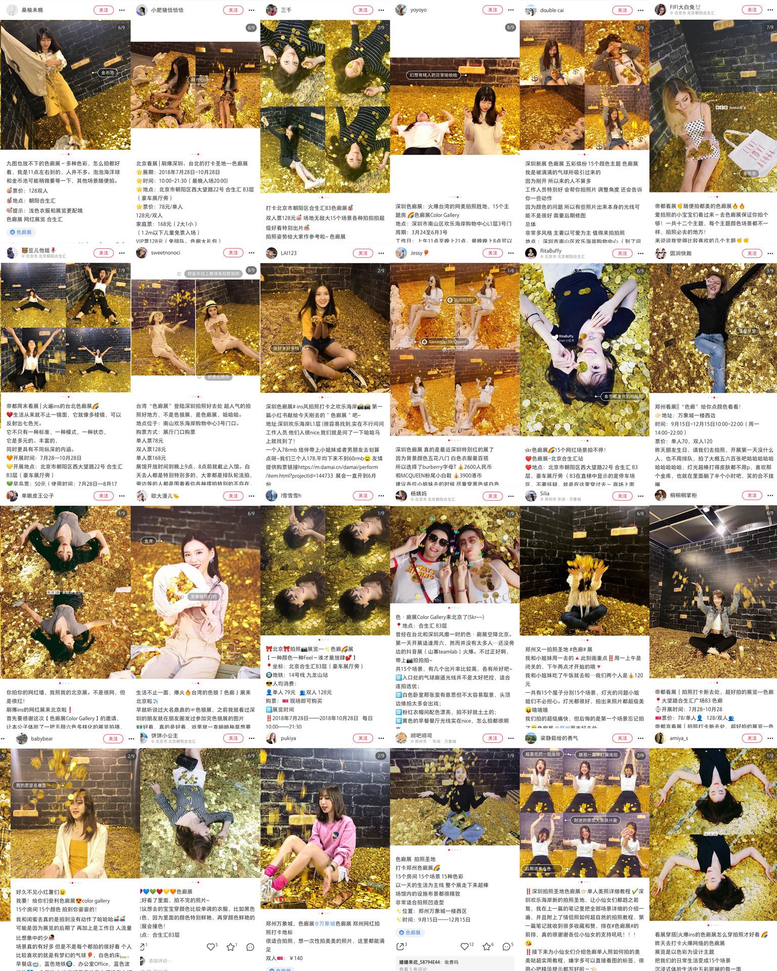 31 Yellow